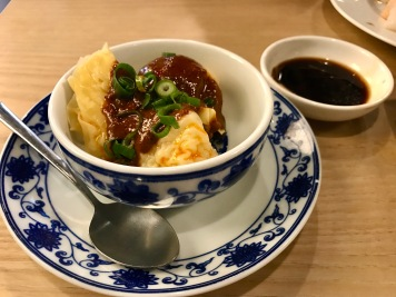 Chinese – Eat Now Run Later