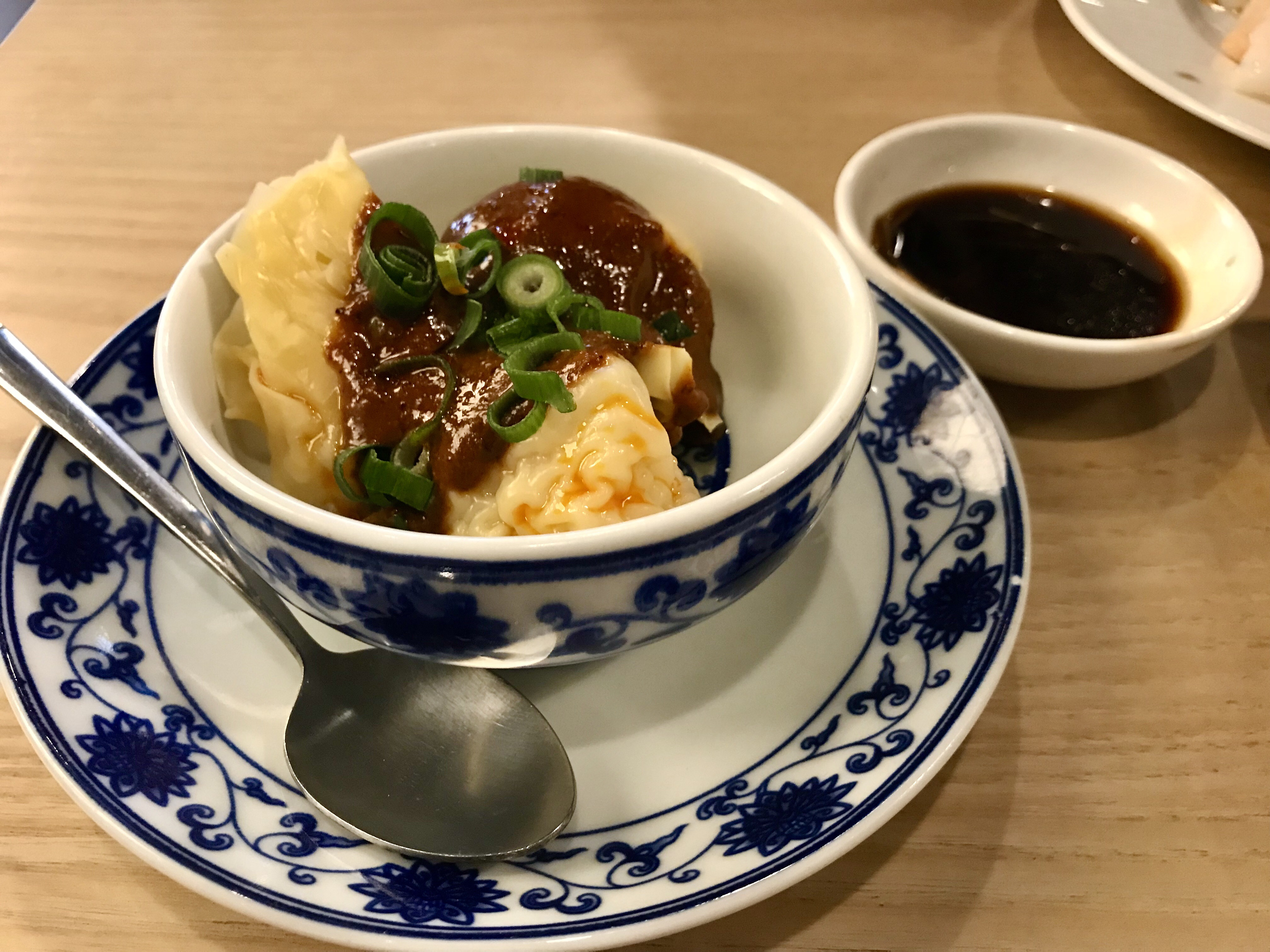 Q by Peter Chang Dim Sum pork-filled hot and numbing wonton