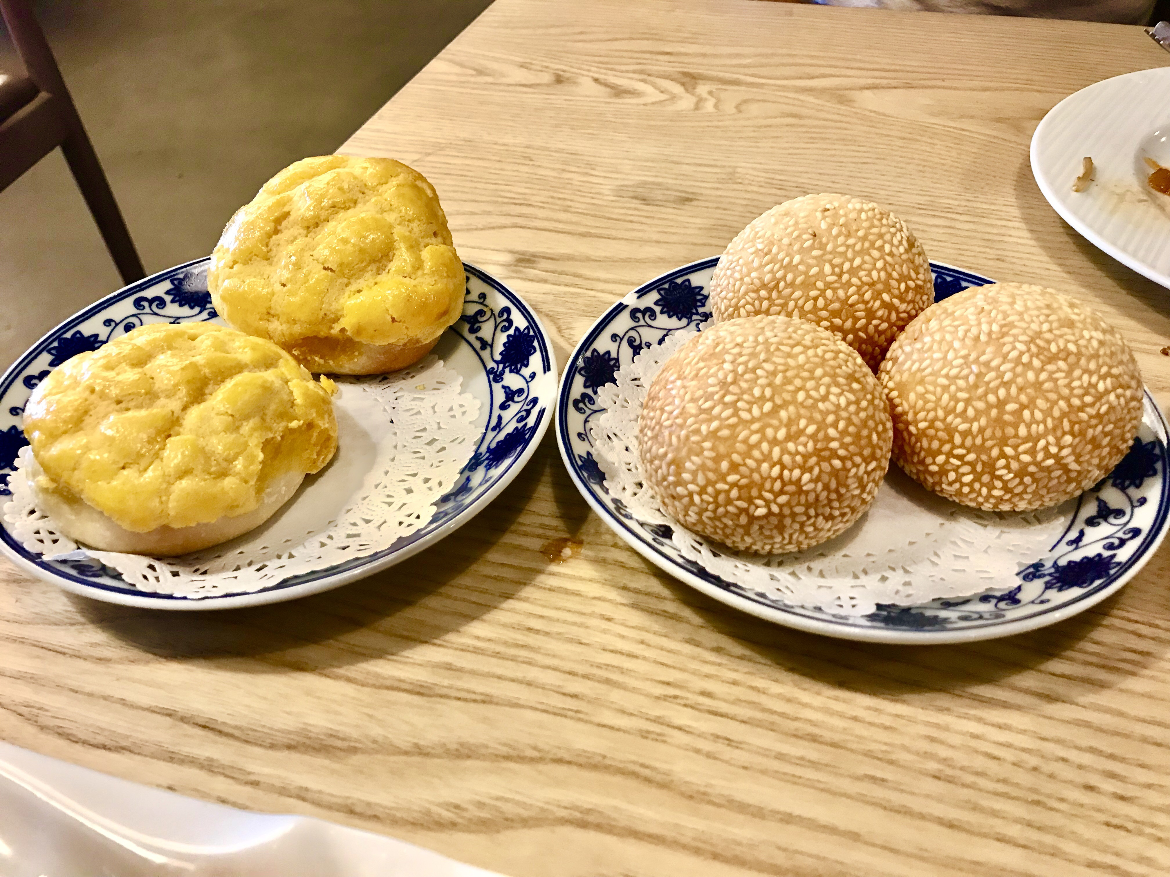 Q by Peter Chang Dim Sum dessert sesame balls and the egg yolk bun