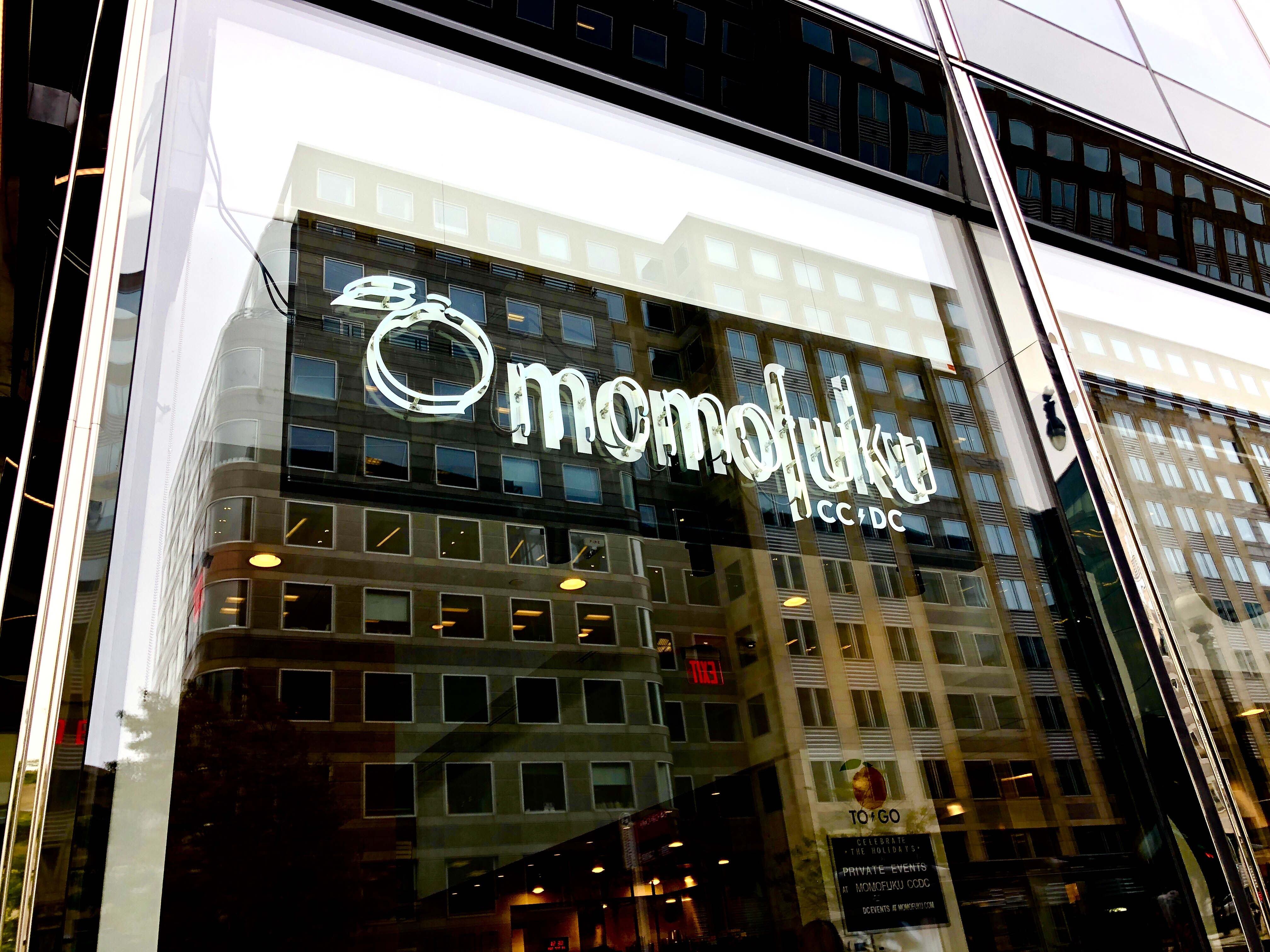 Momofuku CCDC in Washington DC